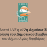 live-banner